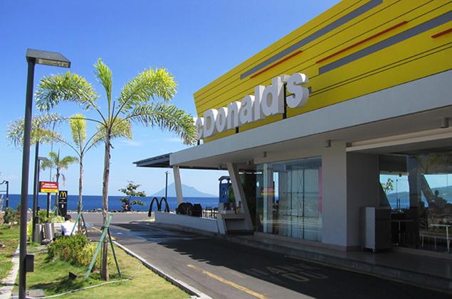 MCDONALD'S MEGAMAS MANADO